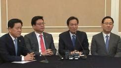 4당 원내대표 회동…3월 국회 논의