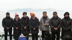 세월호 미수습자 가족들 기자회견