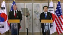 황교안 권한대행·펜스 부통령 기자회견