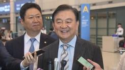 홍석현 미국 특사 귀국 현장