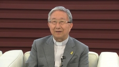 김희중 교황청 특사 귀국 기자회견