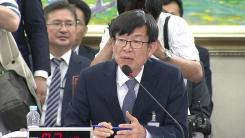 김상조 공정거래위원장 후보자 국회 청문회 ②