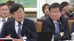 김상조 공정거래위원장 후보자 국회 청문회 ④