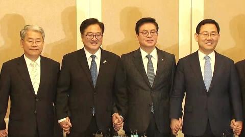 여야 4당 원내대표 회동…정국 경색 해법 논의