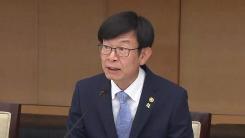 김상조·4대 그룹 회동…재벌 개혁 방안 설명