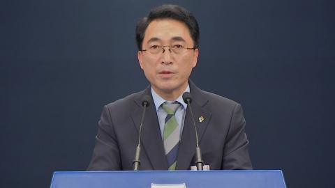 문재인 대통령, 국방과학연구소 시험장 방문