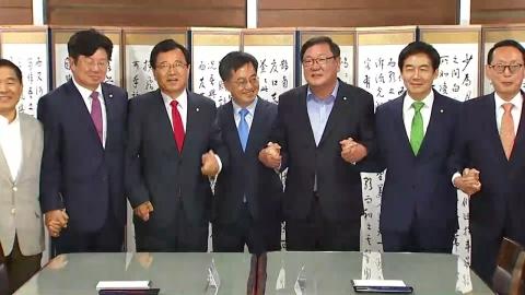 여야 4당 정책위의장·경제부총리, '추경' 연석회의