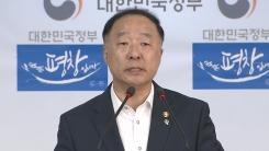 """""""신고리원전 5, 6호기 공사 중단하고 공론화"""""""