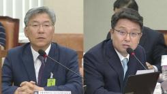 송영무 국방부 장관 후보자 인사청문회 ⑧