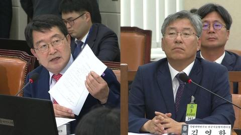 송영무 국방부 장관 후보자 인사청문회 ⑪