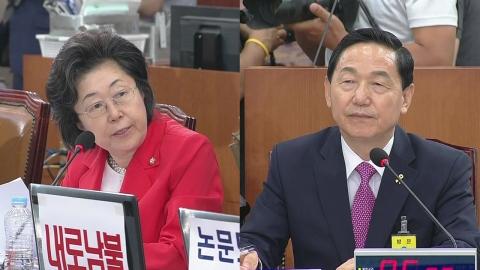 김상곤 교육부 장관 후보자 인사청문회 ⑤