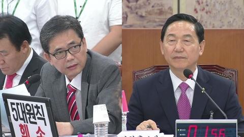 김상곤 교육부 장관 후보자 인사청문회 ⑦