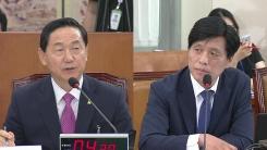 김상곤 교육부 장관 후보자 인사청문회 ⑨