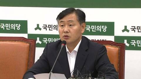 '제보 조작' 국민의당 김관영 진상조사단장, 기자 간담회