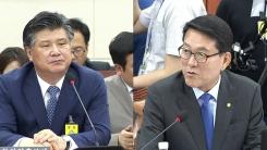 조대엽 고용노동부 장관 후보자 인사청문회 ④