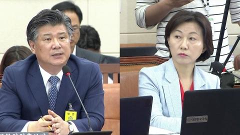 조대엽 고용노동부 장관 후보자 인사청문회 ⑤