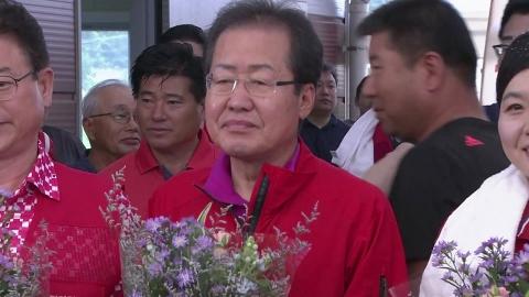 자유한국당, 신임 당 대표 선출
