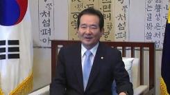 국회의장·여야 원내대표 회동…정상화 논의