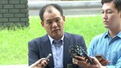 '부실 검증' 김성호 前 의원 검찰 재소환