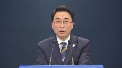 국가 재정 전략 2차 회의 중간 브리핑