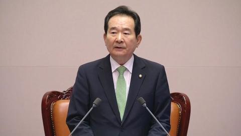 추경 예산안 국회 본회의 표결 현장
