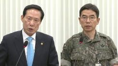 국회 국방위 전체회의…北 미사일 현안 보고