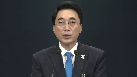 신임 헌법재판관에 이유정 이대 교수 지명