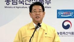 '살충제 달걀' 추가 확인…정부 대책 발표