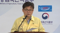 살충제 달걀 농장 전국 29곳으로 확대
