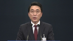 박수현 청와대 대변인 정책기획위원장·국무회의 결과 발표