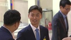 박성진 중소벤처기업부 장관 후보자 청문회 도착