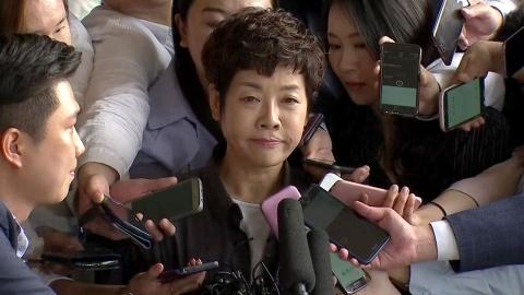 '연예인 블랙리스트' 김미화 씨 검찰 출석
