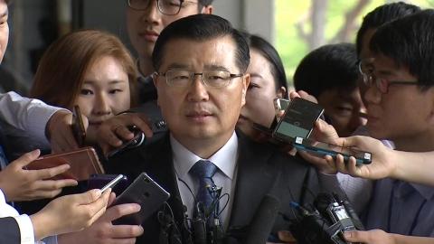 'MB 고소' 박원순 시장 대리인 류경기 부시장 출석