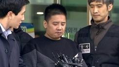 경찰, '어금니 아빠' 이영학 검찰 송치