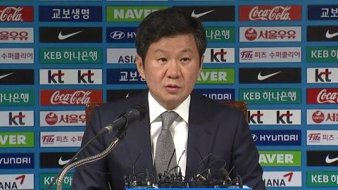 정몽규 축구협회장 입장표명 기자회견