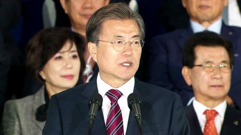 문재인 대통령, 전국체전 개막식 축사