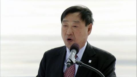 성화, 국내 도착…이희범 평창 올림픽 조직위원장 인사말