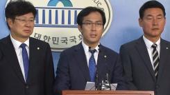 바른정당 '통합파' 의원 9명 집단탈당 발표