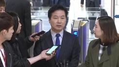 홍종학 중소벤처기업부 장관 후보자 국회 도착