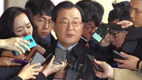 '청와대 뇌물' 이병기 前 원장 검찰 출석