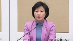고위 당정청 긴급 회의…'포항 지진' 대책 논의
