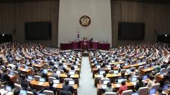 국회 본회의 속개…자유한국당도 참석