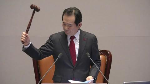 새해 예산안 428조 원 국회 본회의 통과