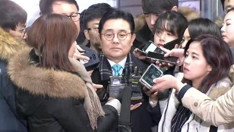 '홈쇼핑 뇌물' 전병헌 前 정무수석 영장심사