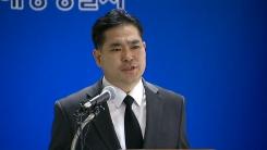 인천 영흥도 낚싯배 사고 수사결과 발표
