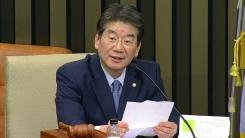한국당 원내대표 경선 투표 결과 발표