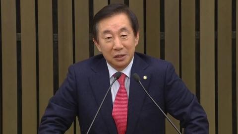 자유한국당 신임 원내대표 김성태 소감발표