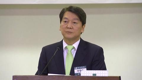 국민의당 당무위원회의 개최