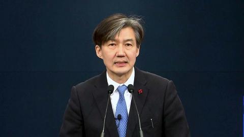 靑, 국정원·검찰·경찰 개혁 방안 발표