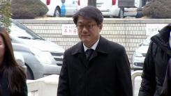 김진모 前 청와대 비서관 구속 전 피의자 심문